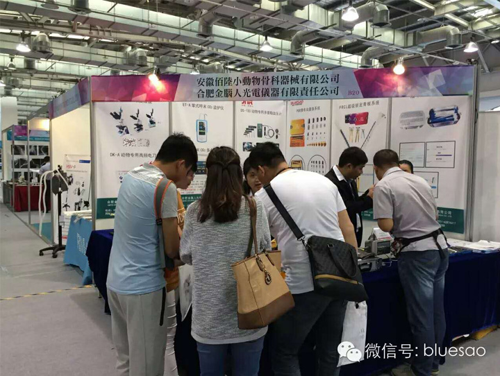 We attended the sixth FASAVA conference at TAIWAN.
